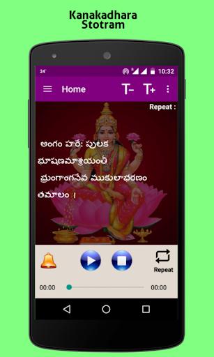 Kanakadhara Stotram ss2