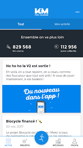 Km for Change screenshot 1