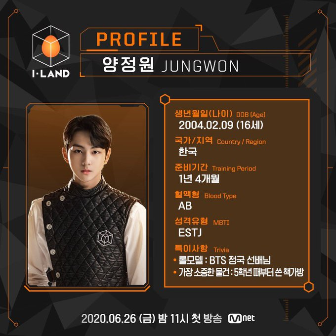 13-jungwon