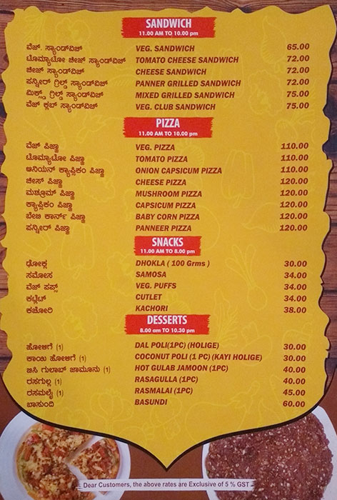 A2B Pure Veg, T.C.Palya Shop menu 4