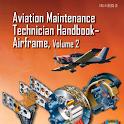 Airframe Maintenance Manual 2 icon