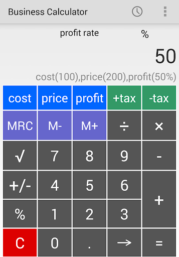 Business Calculator 1.1.7 Windows u7528 1