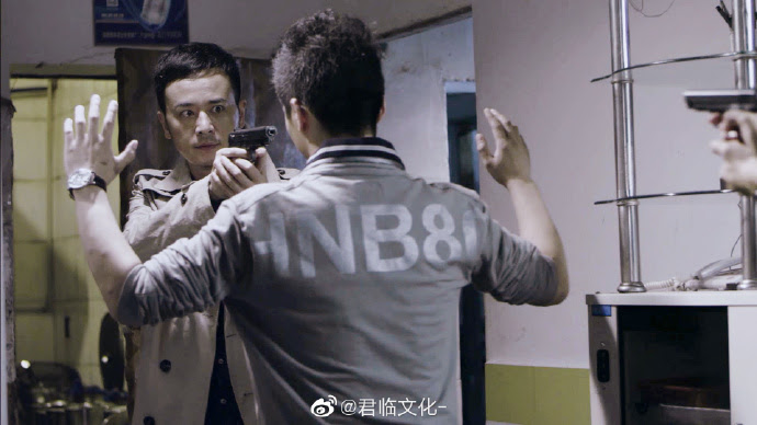 Special Case Hunt China Web Drama