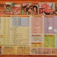 錢都日式涮涮鍋