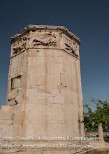Photo: Torre dos Ventos