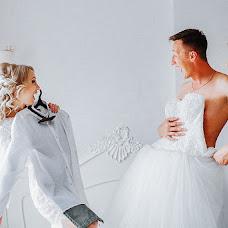 Wedding photographer Evgeniya Rossinskaya (EvgeniyaRoss). Photo of 13.04.2017