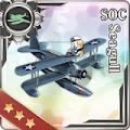 SOC Seagull