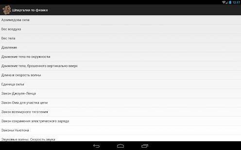 download Maimuta Goala