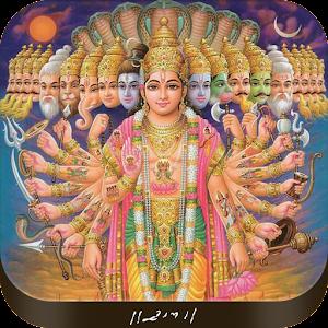 purusha suktam lyrics in english pdf