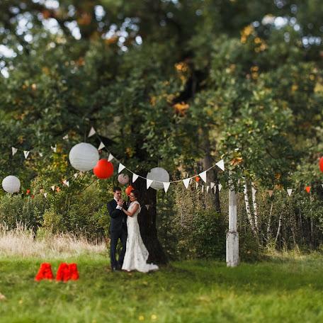 Wedding photographer Svetlana Obolonkova (lady-okami). Photo of 17.10.2017
