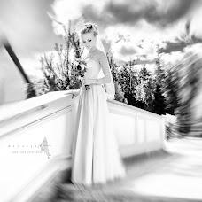 Wedding photographer Nikolay Smolyankin (smola). Photo of 05.02.2018
