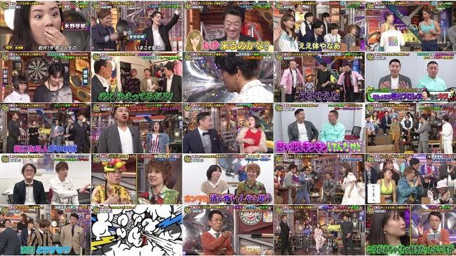 200331 (720p) ウチのガヤがすみません! (乃木坂46)