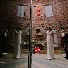 Wedding photographer Evgeniy Okulov (ROGS). Photo of 14.07.2018