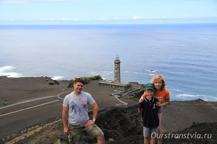 Вулкан Капелиньос, Азорские острова, Фаял