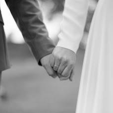 Wedding photographer Yaroslava Prigalinskaya (soknheitha). Photo of 16.08.2018