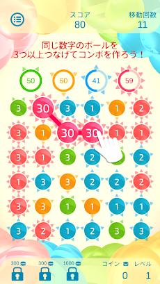 デュアルマッチ3 - Dual Match 3 -のおすすめ画像2