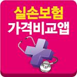 실손의료비보험 추천 | 실손의료비 도수치료 보장보험 실손의료 보험료 실손보험 보험금 icon