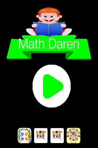 数学の才能を持って