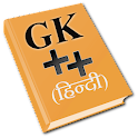 GK++ Hindi (General Knowledge) icon
