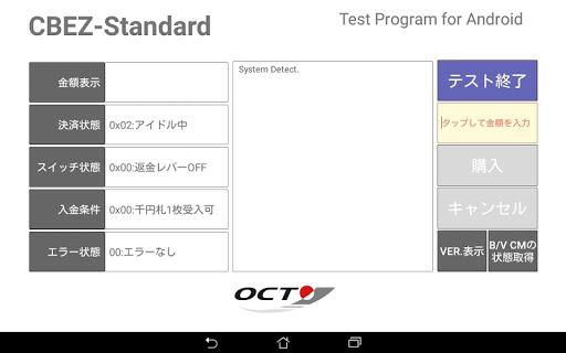 CBEZ-Standard for Android 1.0 Windows u7528 1