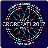 KBC English 2017 Quiz