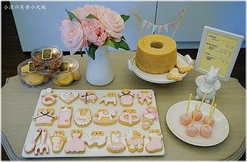 Candy Wedding