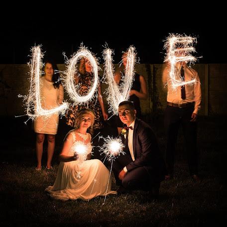 Wedding photographer Marcin Lachnik (lachnik). Photo of 21.09.2017