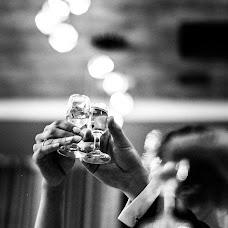 Wedding photographer Iga Woźniak (smoothlight). Photo of 26.04.2018