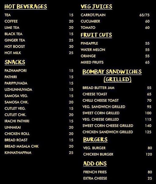 Cafe Durbar AFC menu 1