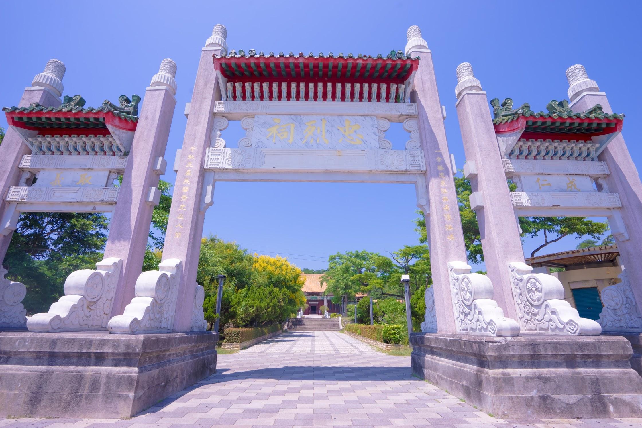 Kaohsiung Martyrs' Shrine1