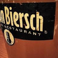Gordon Biersch GB鮮釀 美式餐廳(台中新光店)