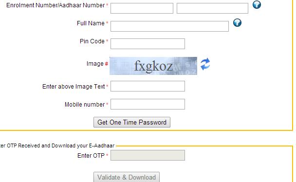 Aadhar Card Online Download Procedure