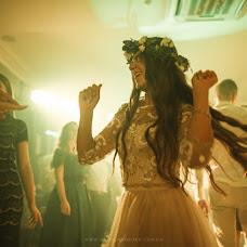 Wedding photographer Andrey Soroka (AndrewSoroka). Photo of 21.02.2018