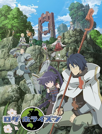 Log Horizon thumbnail