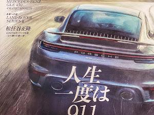 911  Carrera Sのカスタム事例画像 FLHXSEさんの2020年09月11日20:41の投稿