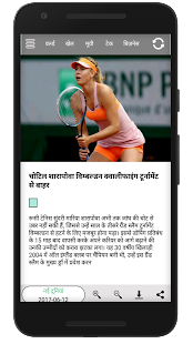 DNH News (Best News App, Daily News, Hindi-Eng)- screenshot thumbnail
