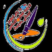 Baqir Al-Uloum School