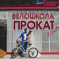 Wedding photographer Evgeniy Zemcov (Zemcov). Photo of 08.11.2015