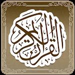 تطبيق القرآن الكريم 38.0