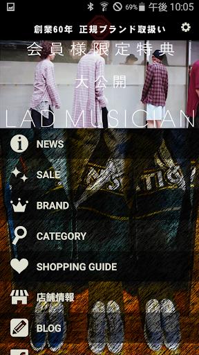 正規ブランド取扱いメンズファッション通販なら【櫻井商店】