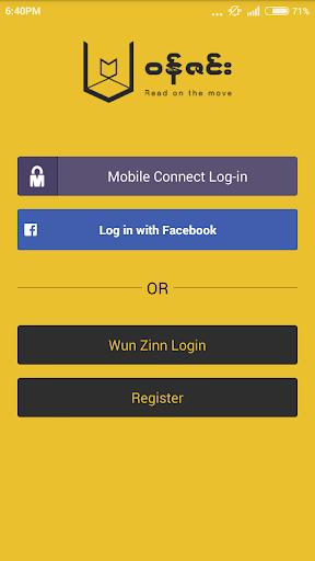 Wun Zinn - Myanmar Book 3.4.8 screenshots 6