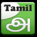 EduTamil icon