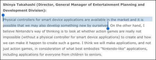 Nintendo sẽ sớm ra mắt tay cầm dành cho điện thoại?