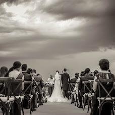 Wedding photographer Karla De luna (deluna). Photo of 01.02.2018