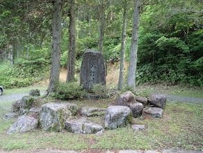 火打峠の石碑
