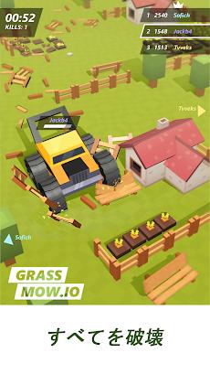 Grass mow.io - 生き残り、最後の芝刈り機になってのおすすめ画像2