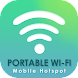 Portable Wi-Fi Hotspot - Mobile Hotspot Generator - Androidアプリ