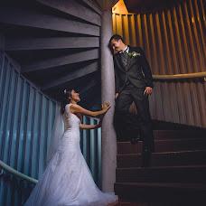 Wedding photographer Luís Zurita (luiszurita). Photo of 04.11.2016
