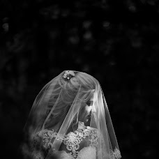 Wedding photographer Yanina Grishkova (grishkova). Photo of 02.07.2018