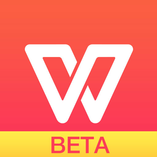 WPS Office (BETA) Icon